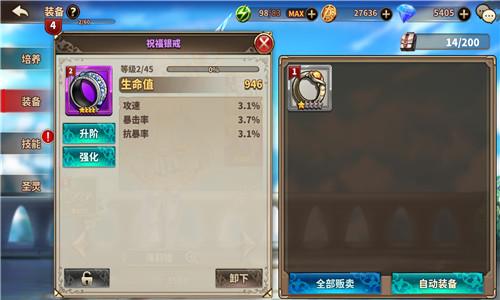 大奖官网游戏 3