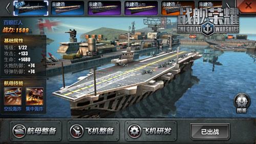 大奖官网游戏 4