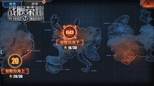 大奖官网游戏 6