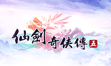 追爱六界情定三生 《仙剑奇侠传五》7月31日iOS首发