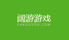 上海阔游网络科技有限公司
