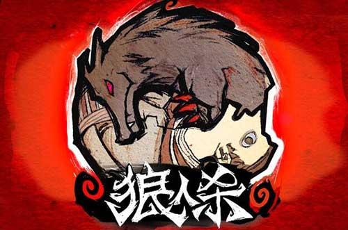 《推理学院》等国内五大精品狼人杀游戏