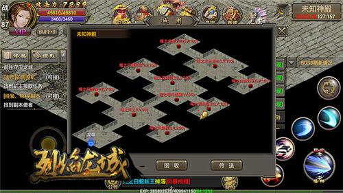 mg游戏中心 2