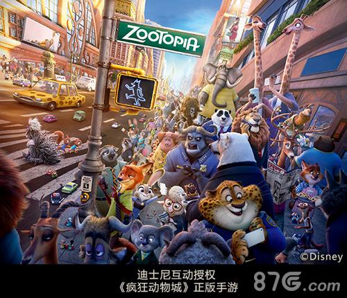 《疯狂动物城:赛车嘉年华》2017cj特辑