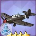 Ju-87C俯沖轟炸機T3