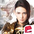 《九剑魔龙传》7月19号震撼首发!