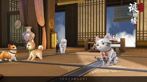 《琅琊榜:风起长林》宠物首曝 见识你从未见过的萌