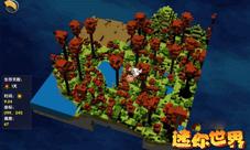 迷你世界红树林地图图片大全  红树林图片欣赏
