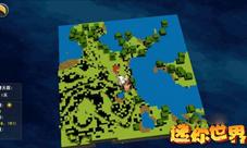 迷你世界岩浆地图图片大全 露天岩浆图片欣赏