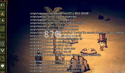 饥荒海滩版控制台怎么用