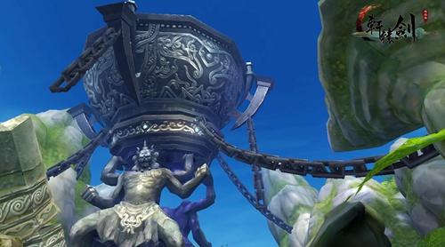 轩辕剑之汉之云2