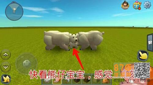 迷你世界冰熊怎么驯服4