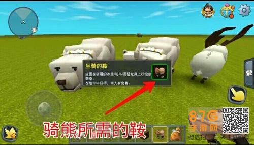 迷你世界冰熊怎么驯服5