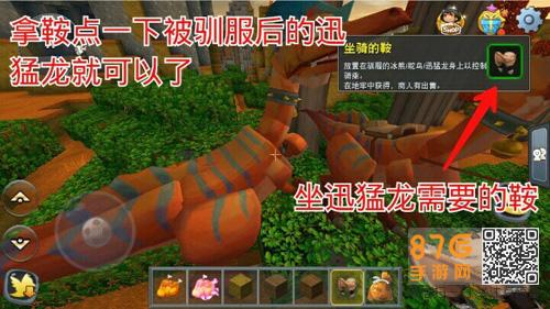 迅猛龙吃什么 迅猛龙装备 迅猛龙地图种子 迅猛龙图片     迷你世界