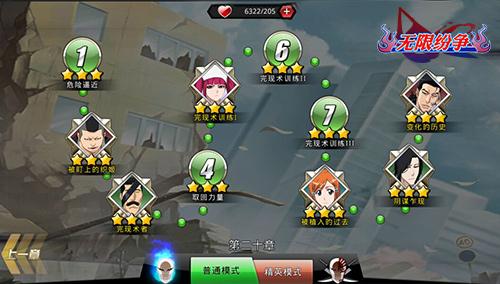 大奖游戏 5