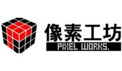 武汉像素工坊动画传媒有限公司