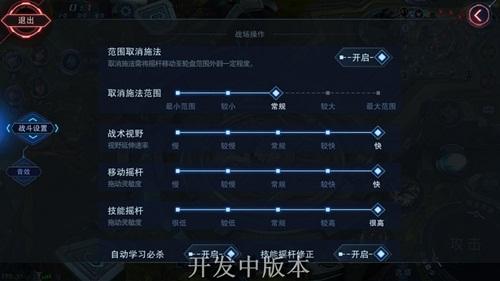 自由之战2游戏截图3