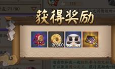 阴阳师同心之兰好友组队宝箱使用测试 奖励玩法测试