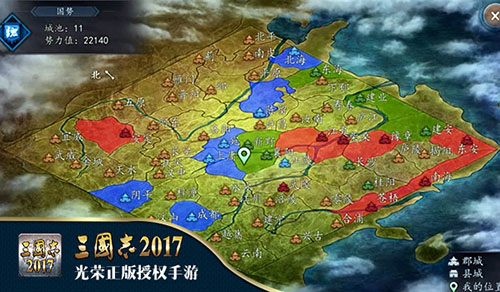 三国志2017游戏截图2