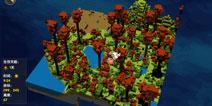 迷你世界紅樹林種子