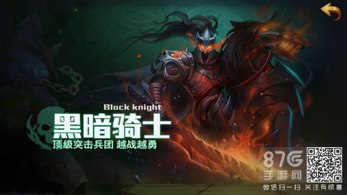 英雄无敌手游黑暗骑士