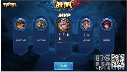 手机游戏首页 王者荣耀 新闻资讯 >王者荣耀抢先服8月21日更新公告 白