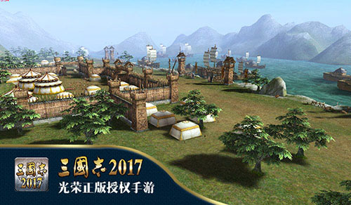 三国志2017图片3