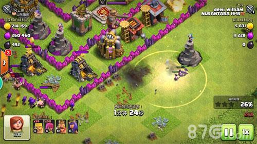 部落冲突:皇室战争3