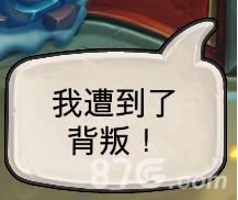 炉石传说辛达苟萨彩蛋