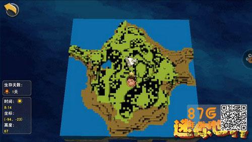 迷你世界海中岛种子代码 海中岛的种子是什么