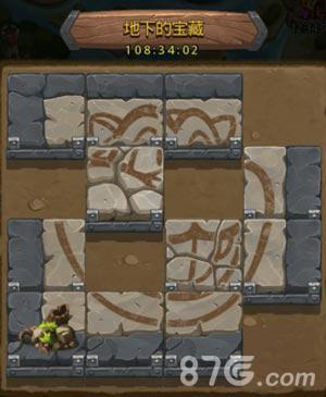 不思议迷宫地下的宝藏图5