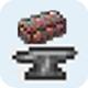 熔岩锭合成表
