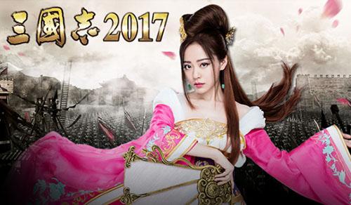 三国志2017图片5