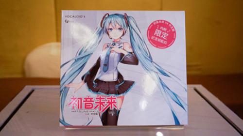 初音未来V4中文版