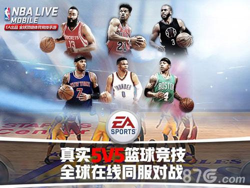 风靡全球的手游《NBA LIVE Mobile》9月6日安卓删档首测!