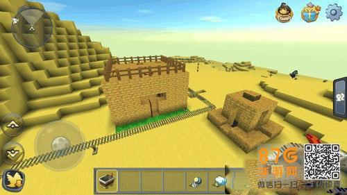 迷你世界沙漠房子在哪 既然叫沙漠房屋,那么肯定只能在沙漠中找到它,不過這個房子是隨機出現的,沒有固定的點,能不能找到它完全是看臉的,所以勸大家也不用太執著了。 以上就是迷你世界沙漠房子在哪的相關攻略介紹,小伙伴們如果想尋找沙漠中的房屋,可以按照小編提供的地點進行找尋哦。了解更多游戲攻略請關注87G迷你世界專區。