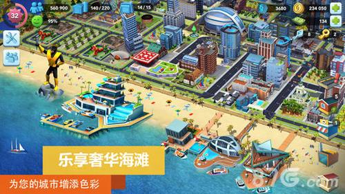 模拟城市我是市长双节独家礼包试玩截图2