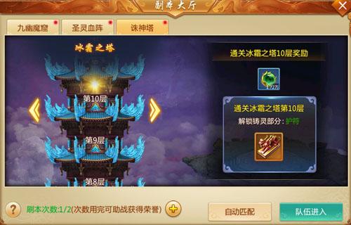 betway必威亚洲官网 5