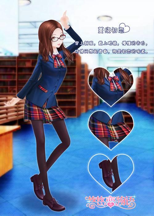 《悠悠恋物语》最新校服 给你带来初恋的味道