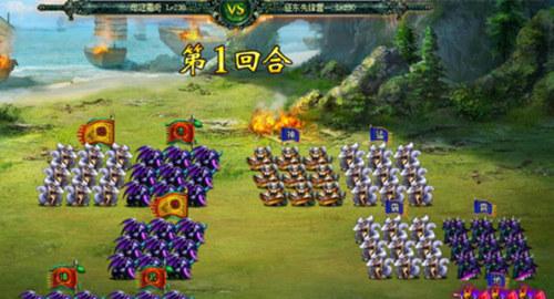 广陵之战乱刃流进阶 《卧龙吟》里扮演Battle King