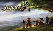 《龙之谷手游》全新趣味玩法上线 中元节带你辨真伪
