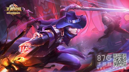 top 4:李白 王者荣耀李白攻略大全  青莲剑歌(被动):李白施展