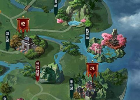 《新葵花宝典》盟地掠夺赏金多 联盟任务壕掷100w
