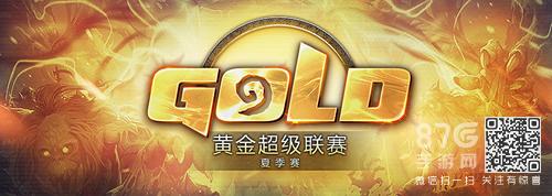 炉石传说黄金超级联赛