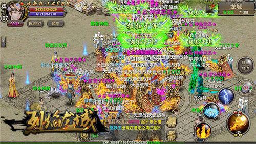 《烈焰龙城》皇城万人战 点燃荣耀战魂