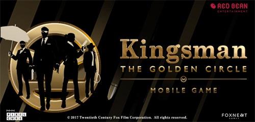 《王牌特工2:黄金圈》改编游戏首度曝光预约开启