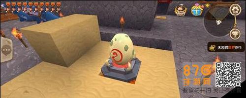 迷你世界黑龙蛋打碎了怎么办