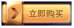 公海游戏大厅手机版 13