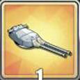 雙聯裝381mm主炮改T3
