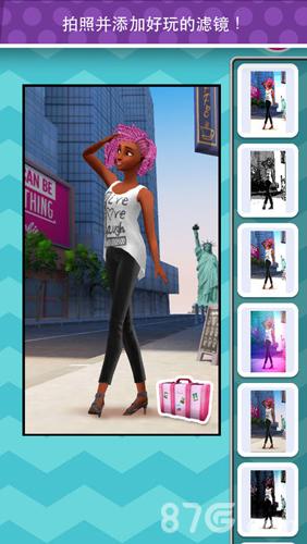 芭比时尚衣橱截图4